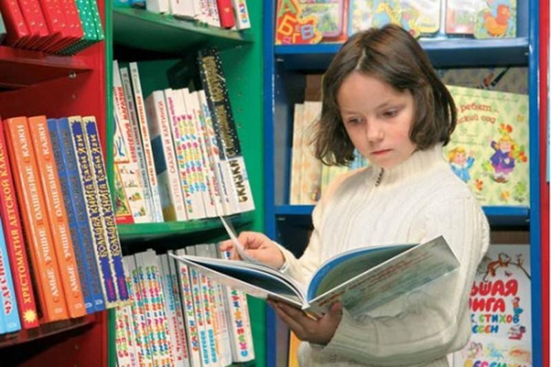 Пусть ребёнок сам выбирает книгу
