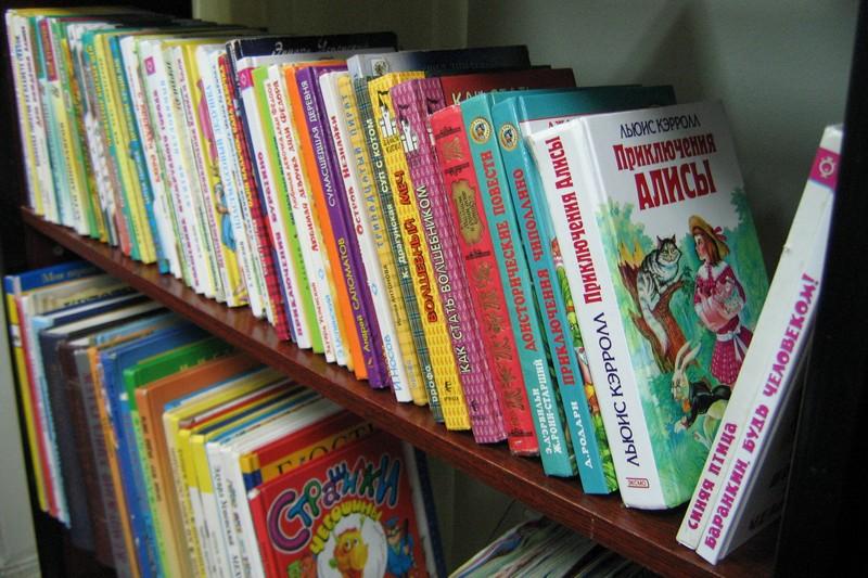 Какую книгу выбрать ребёнку
