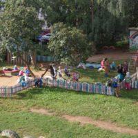 Детский сад № 145