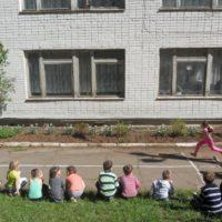 Детский сад №148