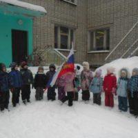 Детский сад №152
