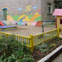 Детский сад №172