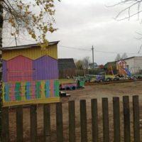 Детский сад №173