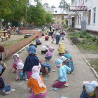 Детский сад №180