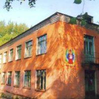 Детский сад №191