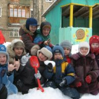 Детский сад №199
