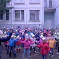 Детский сад №207