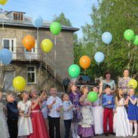 Детский сад №213