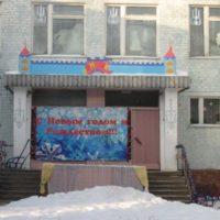 Детский сад №222