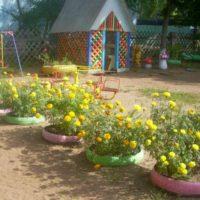 Детский сад № 224