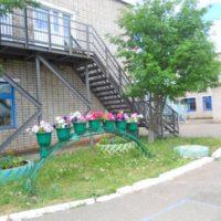 Детский сад №230
