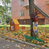 Детский сад №74